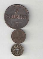 Отдается в дар Монеты старые
