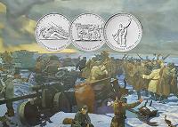 Отдается в дар 5 рублей 2014 года 70 лет Победы (II выпуск из 3 монет)