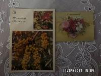 Отдается в дар открытки