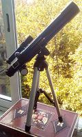 Отдается в дар телескоп с треногой