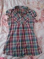 Отдается в дар Рубашка-туника