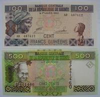 Отдается в дар Банкноты Гвинеи