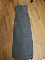 Отдается в дар Платье OGGI от 42 до 48