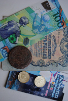 Отдается в дар Деньги России