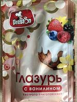 Отдается в дар Глазурь ваниль