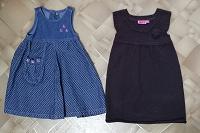 Отдается в дар платья на девочку 104