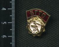Отдается в дар значок (СССР)