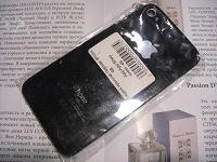 Отдается в дар Задняя крышка от Айфон 4/4S