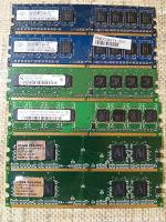 Отдается в дар Оперативная память DDR2 512x6