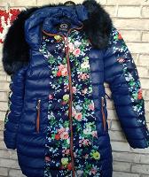 Отдается в дар Куртка зимняя теплая очень