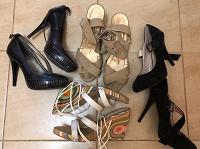 Отдается в дар туфли на каблуке