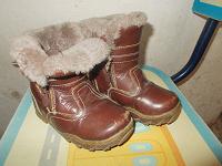 Отдается в дар Детские ботиночки Jingpin 25 размер