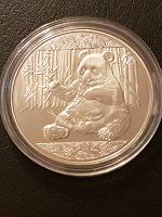 Отдается в дар Монетовидный жетон