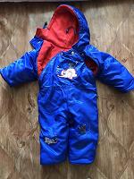 Отдается в дар Детская верхняя одежда