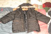 Отдается в дар Куртка на ребенка, лет на 5