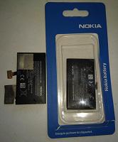 Отдается в дар 2 аккумулятора BV-5XW для Nokia 909, 1020