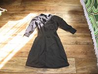 Отдается в дар платье манго 40 разм.