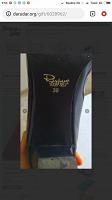 Отдается в дар Туфли кожаные черные лаковые 39 размер