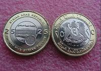 Отдается в дар 25 фунтов Сирия 2003г