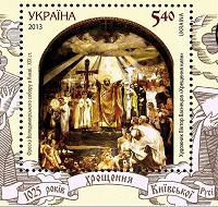 Отдается в дар гашеные почтовые марки