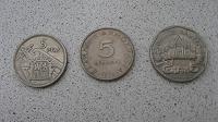 Отдается в дар Монеты 5+5+5