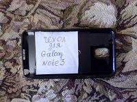 Отдается в дар чехол (бампер) для телефона Samsung Galaxy Note 3