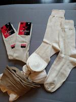 Отдается в дар Новые мужские носки