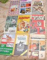 Отдается в дар Книжки советские, в основном мужчине