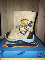 Отдается в дар Обувь на мальчика 22 размер