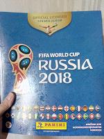 Отдается в дар Альбом для наклеек Fifa world cup Russia 2018