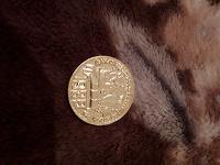 Отдается в дар Монета сувенир