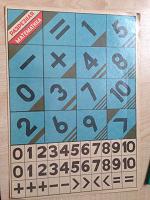 Отдается в дар разрезная математика
