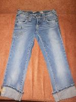Отдается в дар Капри джинсовые, р. 32