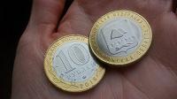 Отдается в дар 10 рублей Курганская область