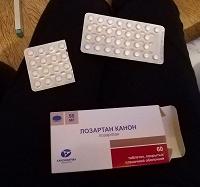 Отдается в дар Лозартан 50 мг