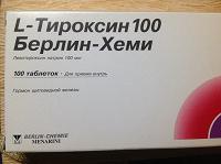 Отдается в дар L-Тироксин 100