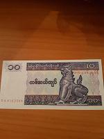 Отдается в дар Купюра Мьянма (бывшая Бирма)