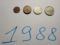 Отдается в дар Монеты 1988