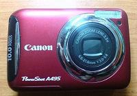 Отдается в дар Фотоаппарат Canon A495 в рабочем состоянии