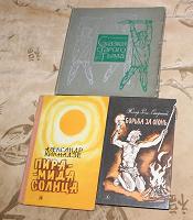 Отдается в дар Книги детские советские