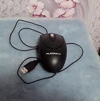 Отдается в дар Мышка компьютерная