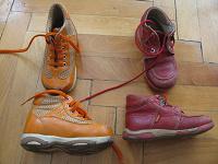 Отдается в дар осенние ботинки для девочки 23-24