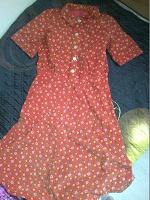 Отдается в дар Платье СССР