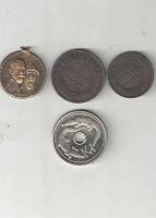 Отдается в дар Монеты и медаль