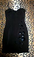 Отдается в дар Вечернее платье от Rinascimento,42-44