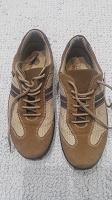 Отдается в дар мужские кроссовки 40р.