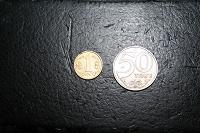 Отдается в дар Монетки Казахстана Тенге — 1 тенге и 50 тенге