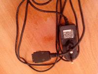Отдается в дар Зарядное устройство LG TRAVEL ADAPTER TA-25GR2