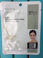 Отдается в дар Корейская косметика