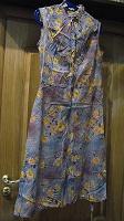 Отдается в дар Ретро-платье из СССР